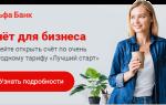 Переоформление юридического адреса ООО