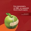 Услуги по сертификации продукции бухгалтерский учет