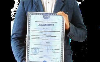 Лицензия на продажу алкогольной продукции в кафе
