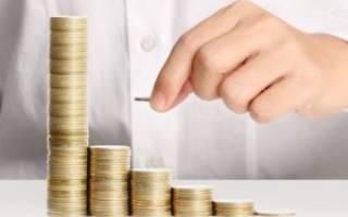 Решение об уменьшении уставного капитала ООО образец