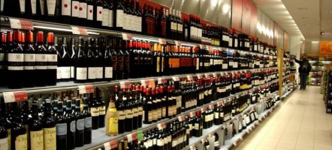 Как получить алкогольную лицензию для магазина