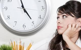 Введение суммированного учета рабочего времени пошаговая инструкция