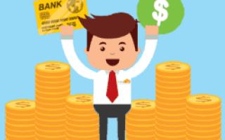 Как пополнить расчетный счет ООО наличными
