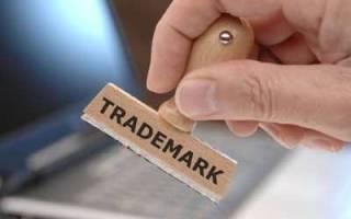 Заявление на регистрацию товарного знака образец заполнения