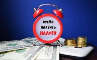Как заплатить авансовый платеж по УСН ИП