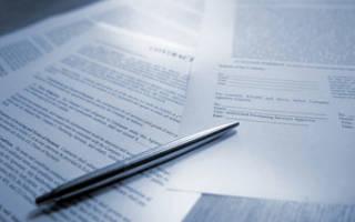 Куда сдаются документы после ликвидации предприятия