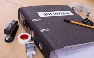 Как правильно регистрировать договора в журнале регистрации