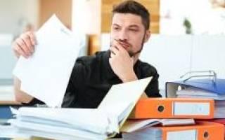 Реконструкция основных средств бухгалтерский и налоговый учет
