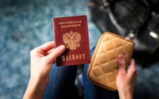 Штраф за несвоевременную смену паспорта после замужества