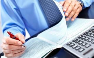 Какие кадровые документы должны быть у ИП