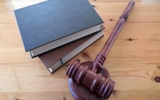 Закон о банкротстве ИП