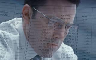 Может ли ИП оказывать бухгалтерские услуги