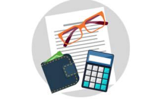 Амортизация в бухгалтерском и налоговом учете различия