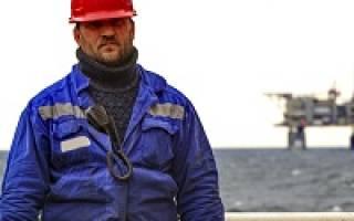 Надбавка за вахтовый метод работы налогообложение