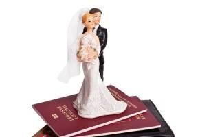 Где менять паспорт после регистрации брака