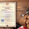 Как получить алкогольную лицензию для кафе