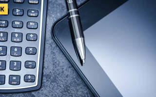 Патентная система налогообложения расчет стоимости патента