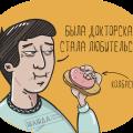 Преобразование муп в ООО пошаговая инструкция