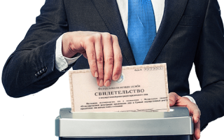Ликвидация компании с долгами