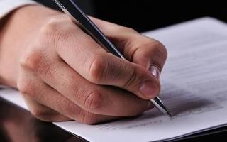 Как восстановить уставные документы ООО