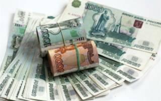 Отмывание денег через ИП последствия
