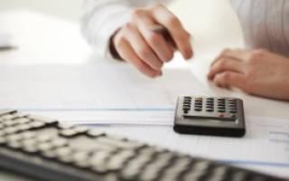 Расходы на сро бухгалтерский и налоговый учет