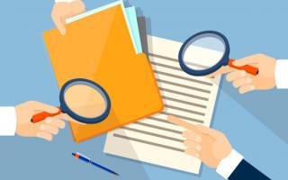 Доверенность на подписание договоров от имени ИП