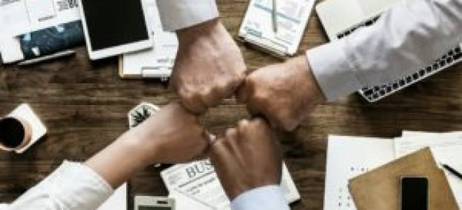 Закон о гос регистрации юридических лиц