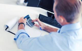 Является ли бухгалтерский баланс коммерческой тайной