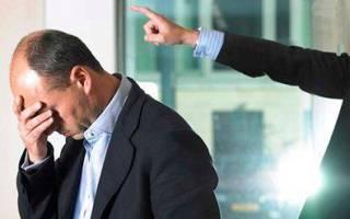 Как уволить директора ООО без его согласия