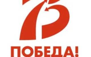Постановление о ликвидации муниципального бюджетного учреждения