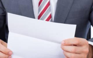 Срок регистрации юридического лица в налоговой