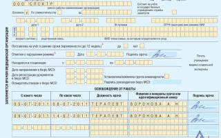Больничный лист ИП оплачивает ФСС