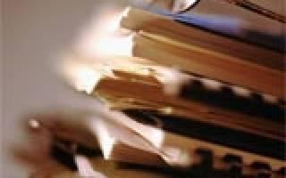 Штрафы по хозяйственным договорам налог на прибыль