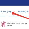 Регистрация юр лица на сайте госуслуги инструкция