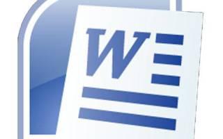 Регистрация товарного знака стоимость и сроки