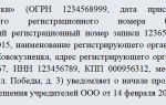 Информационное письмо о ликвидации организации образец