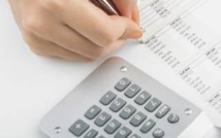 Какую форму налогообложения выбрать для ООО