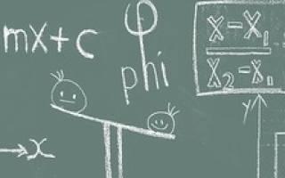 Как получить лицензию на педагогическую деятельность