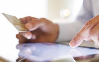 Расчеты пластиковыми картами бухгалтерский учет