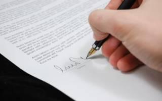 Уведомление кредиторов о ликвидации юридического лица образец
