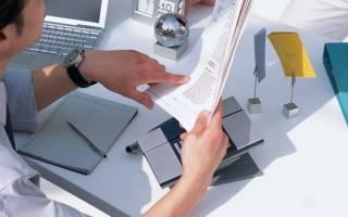 Оператор фискальных данных требования для получения лицензии