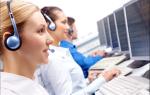 Диспетчерские услуги по грузоперевозкам налогообложение