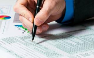 Коэффициент краткосрочной задолженности формула по балансу
