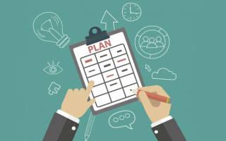 Нужен ли бизнес план для открытия ИП