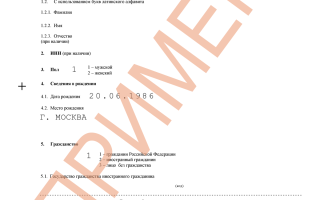 Копия паспорта для регистрации ИП какие страницы
