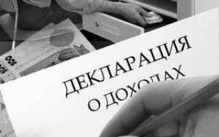 Штраф за сокрытие доходов ИП