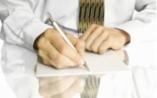 Склоняется ли ИП в документах